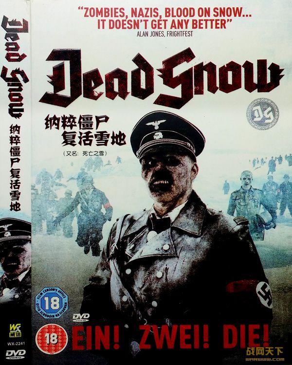 红色的雪/死亡之雪/纳粹僵尸复活雪地