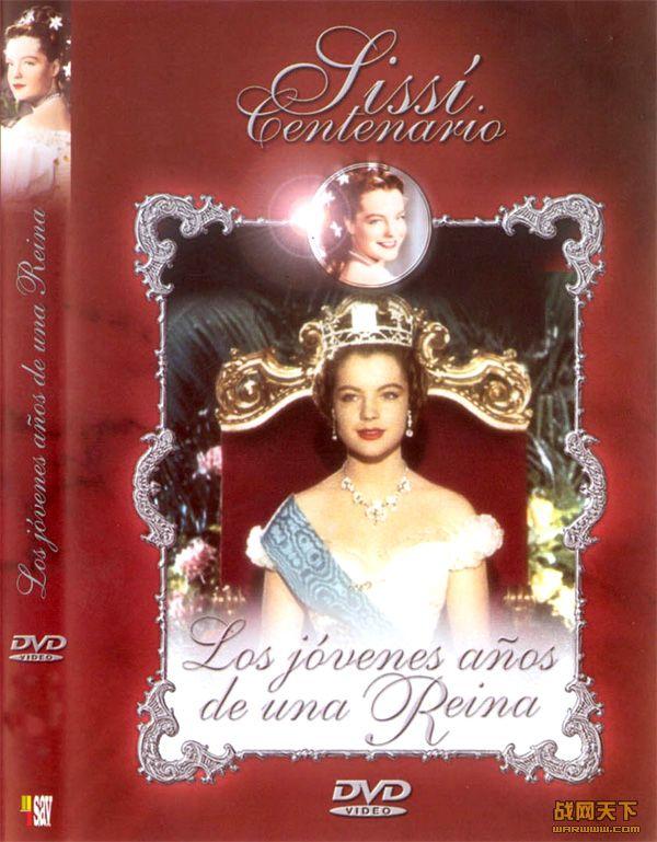 维多利亚在多佛/女王的少年时代/维多利亚女王多佛之恋