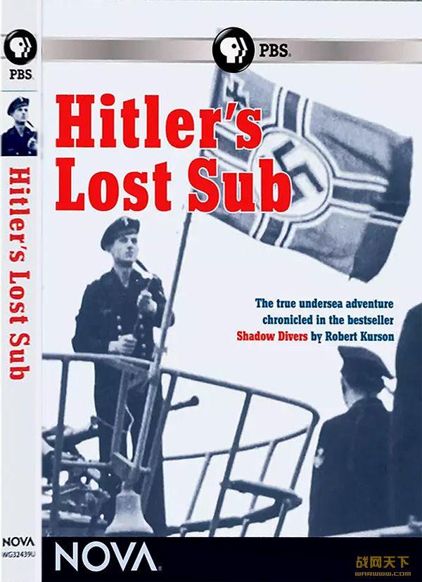 希特勒最后的潜艇舰队
