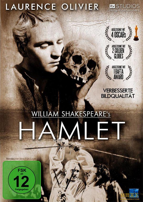 哈姆雷特(王子复仇记)