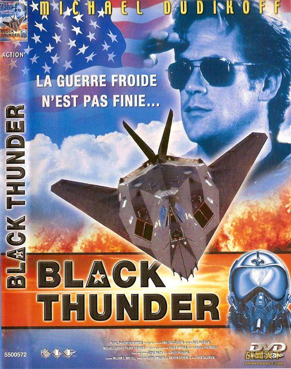 极度危机(Black Thunder)海报