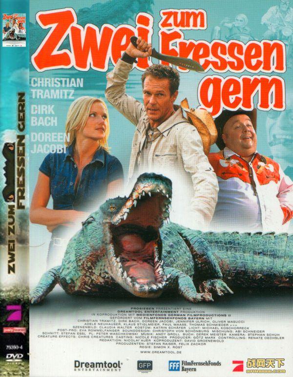 巨鳄/巨鳄之灾(Zwei Zum Fressen Gern)海报