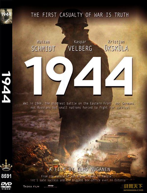 1944(2015年版)