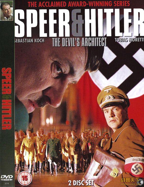 施佩尔和希特勒/末路英雄