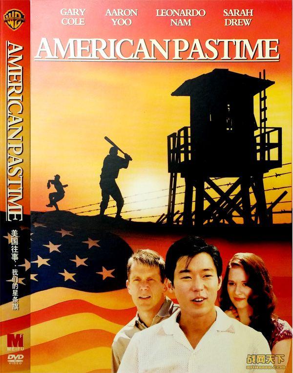 美国往事:我们的星条旗/美国往事/我们的星条旗