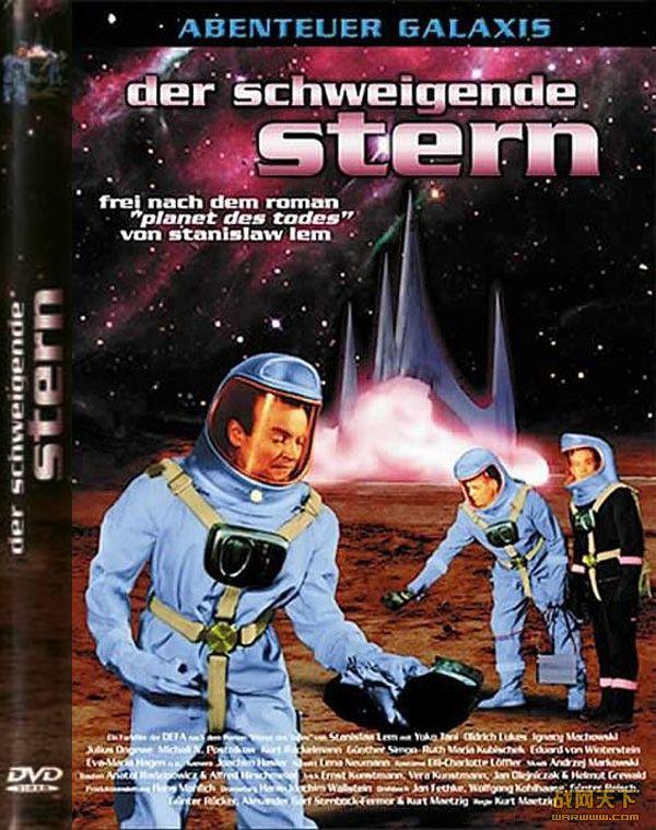 前往金星的第一艘太空飞船
