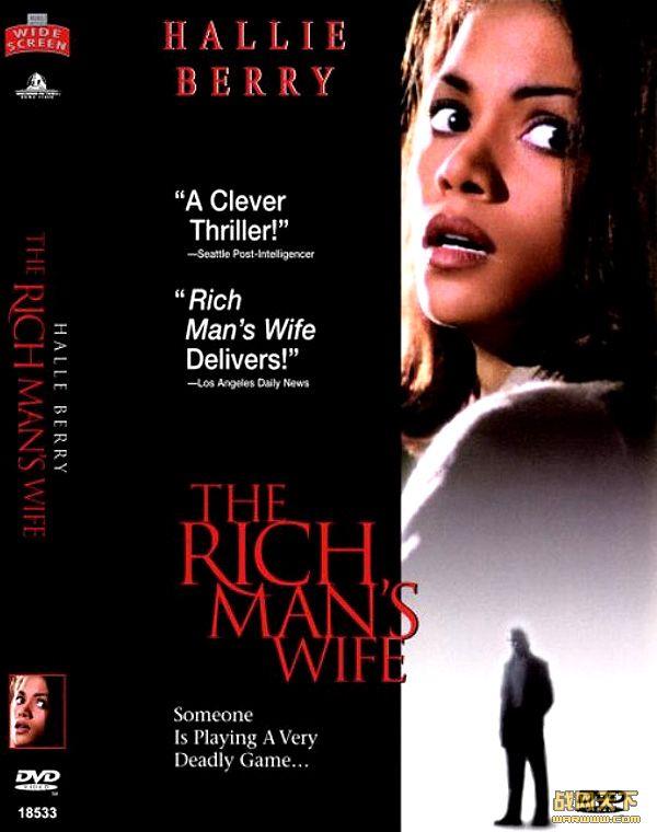 富人的妻子/魔鬼交易