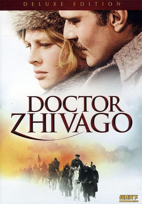 日瓦戈医生/齐瓦哥医生/日瓦格医生(上下两部)