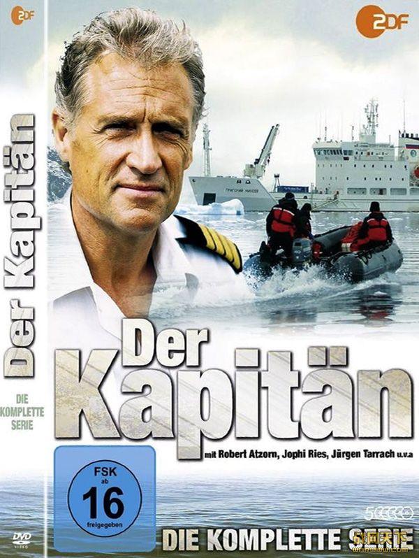 大屠杀(Der Kapitän )海报