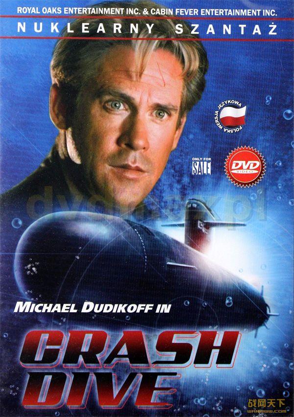 第一目标(CRASH DIVE)海报