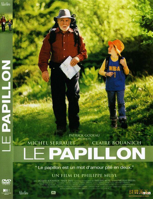 蝴蝶(Le Papillon)海报