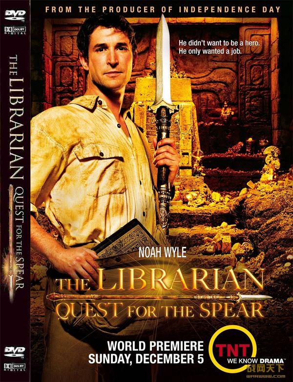 图书管理员-寻找命运之矛的探险/护宝奇兵