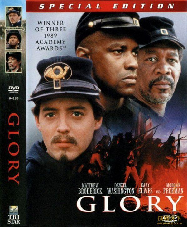 光荣战役(1989版)