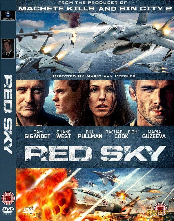 红色天空/歼灭天际线