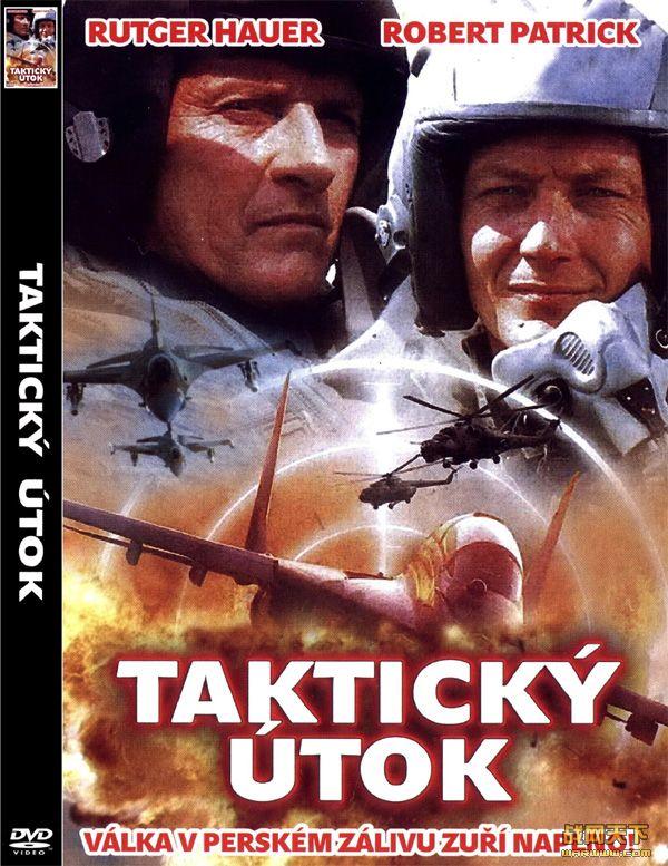 F16空中战将(Tactical Assault)海报