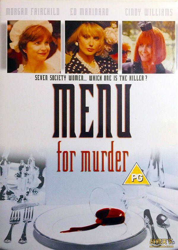 午餐谋杀案