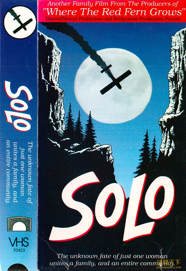 救援(SOLO)海报