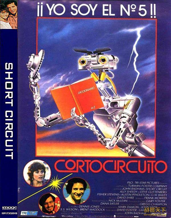霹雳五号(Short Circuit)海报
