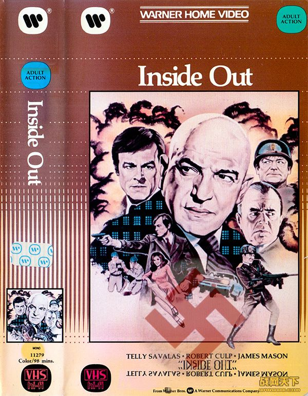 巧夺金砖(Inside Out )海报