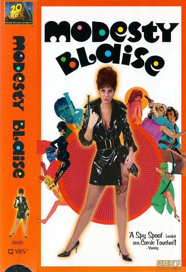 风流艳谍(Modesty Blaise )海报
