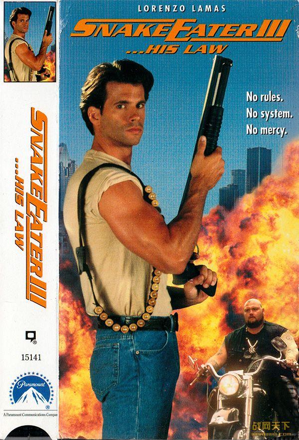 孤胆英豪(Snake Eater III: His Law)海报