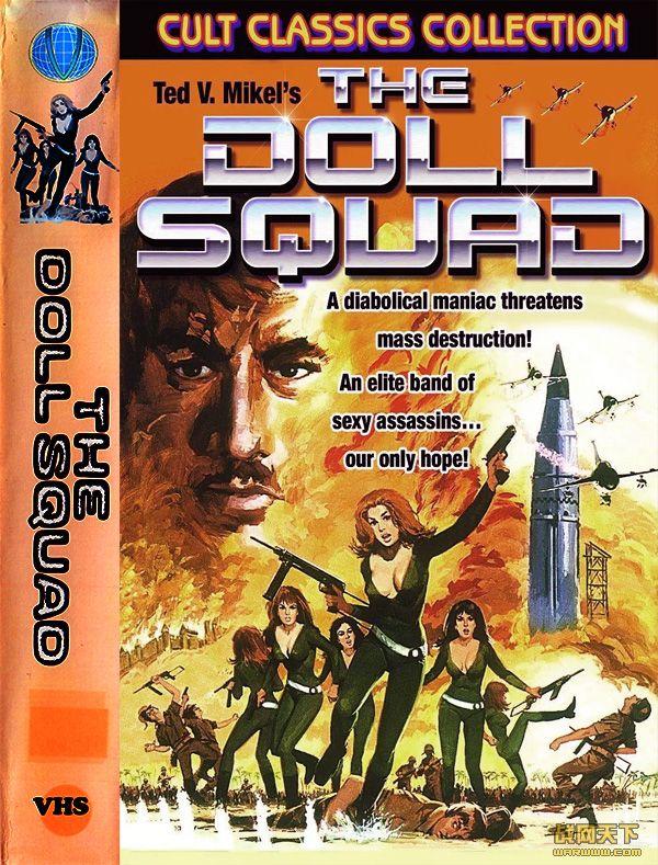 红粉突击队(The Doll Squad)海报