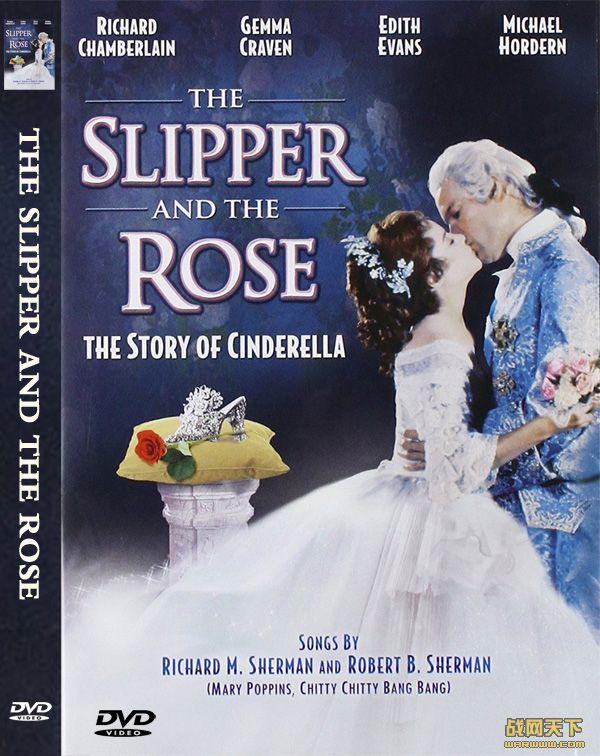 水晶鞋与玫瑰花