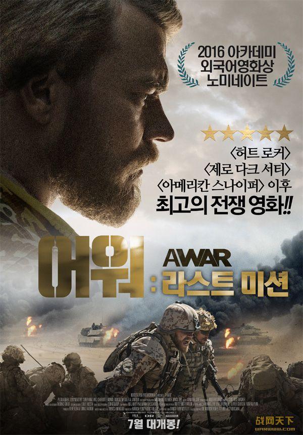 战争/一场战争