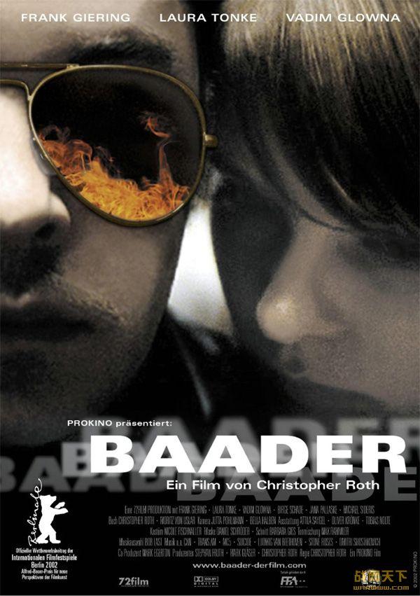 巴德尔(Baader)海报