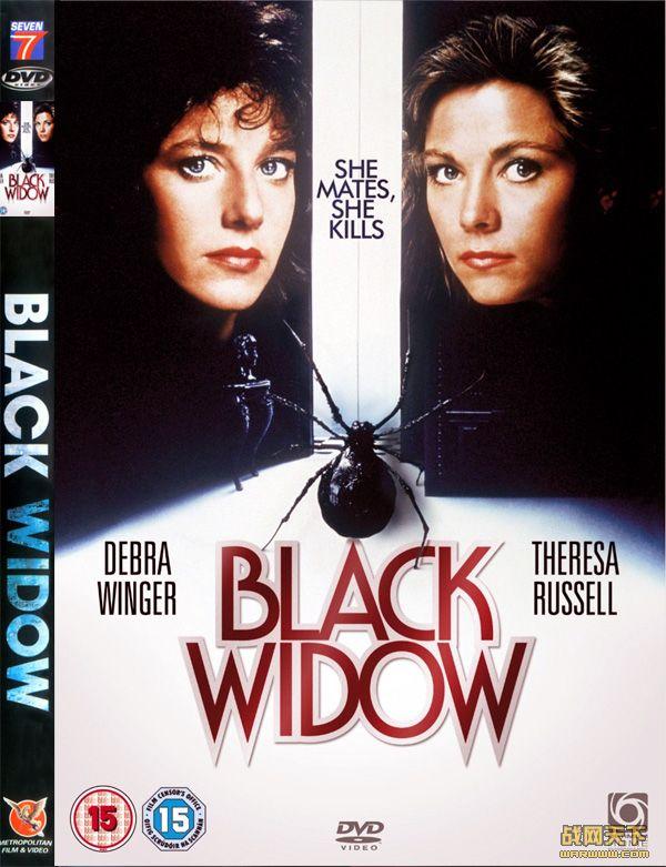 黑寡妇(Black Widow)海报