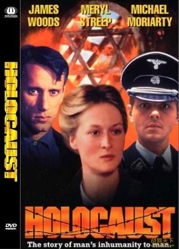 大屠杀 四全集(Holocaust)海报