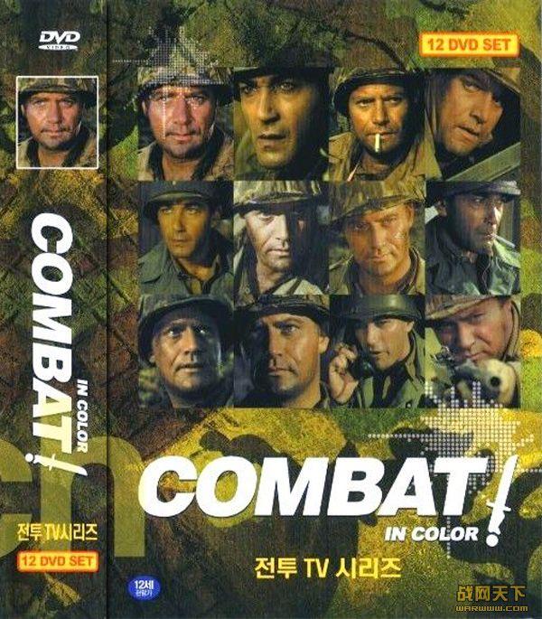 战争之刀 24集(Combat! )海报