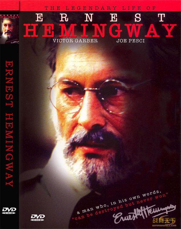 海明威--荣誉已死亡