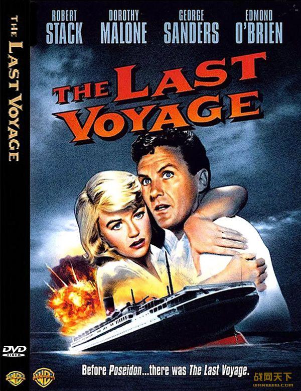 不归航(The Last Voyage)海报