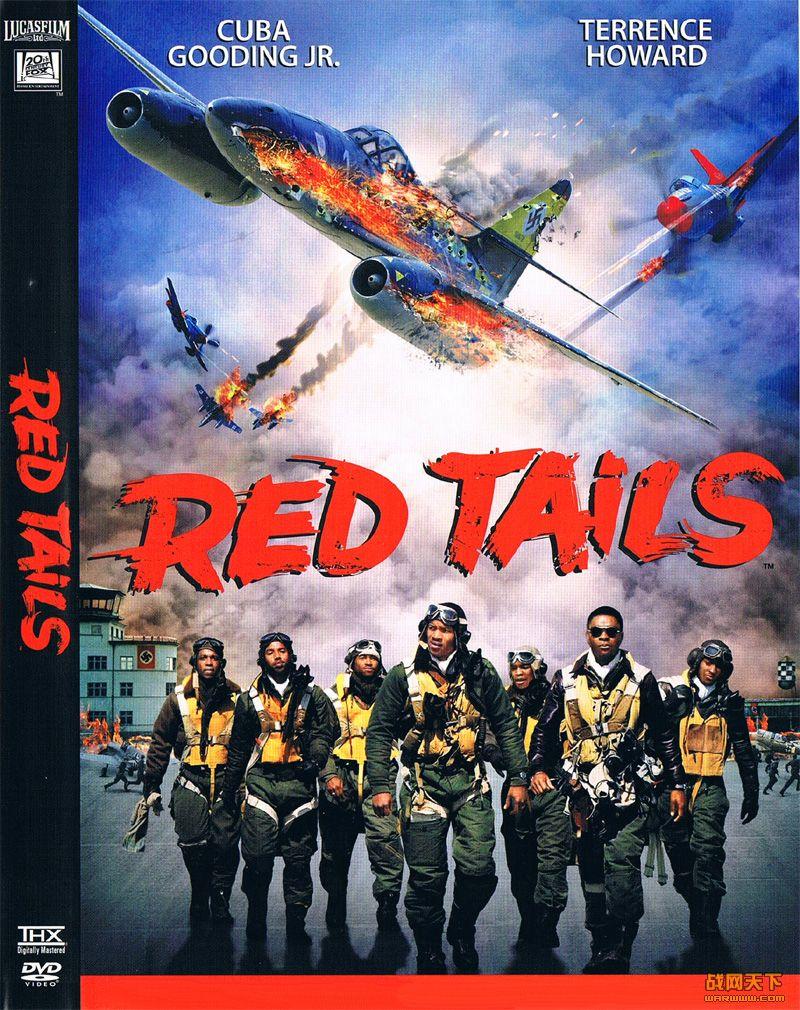 红色机尾(Red Tails)海报