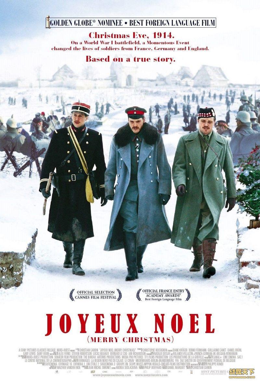 圣诞快乐/近距交战