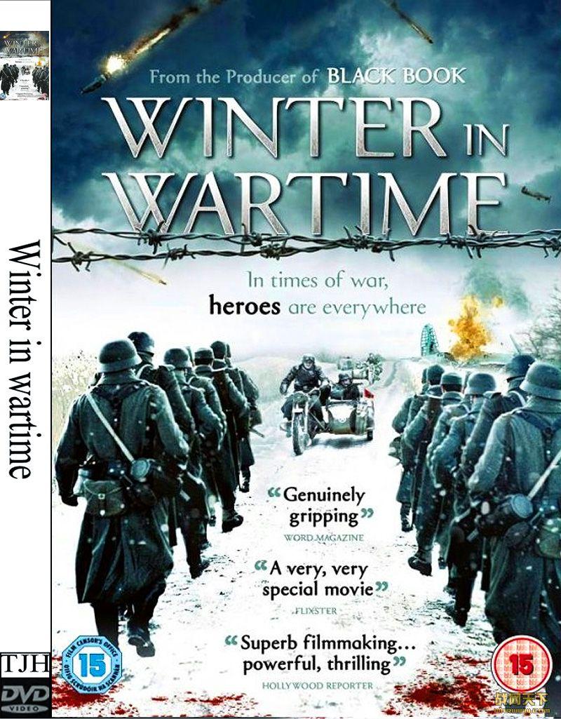 战时冬天(Winter in Wartime)海报