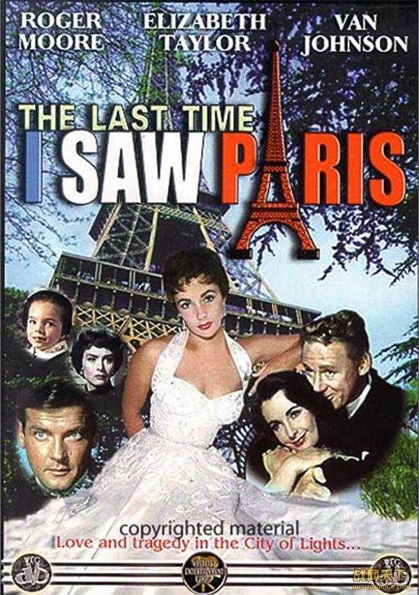 魂断巴黎(The Last Time I Saw Paris)海报