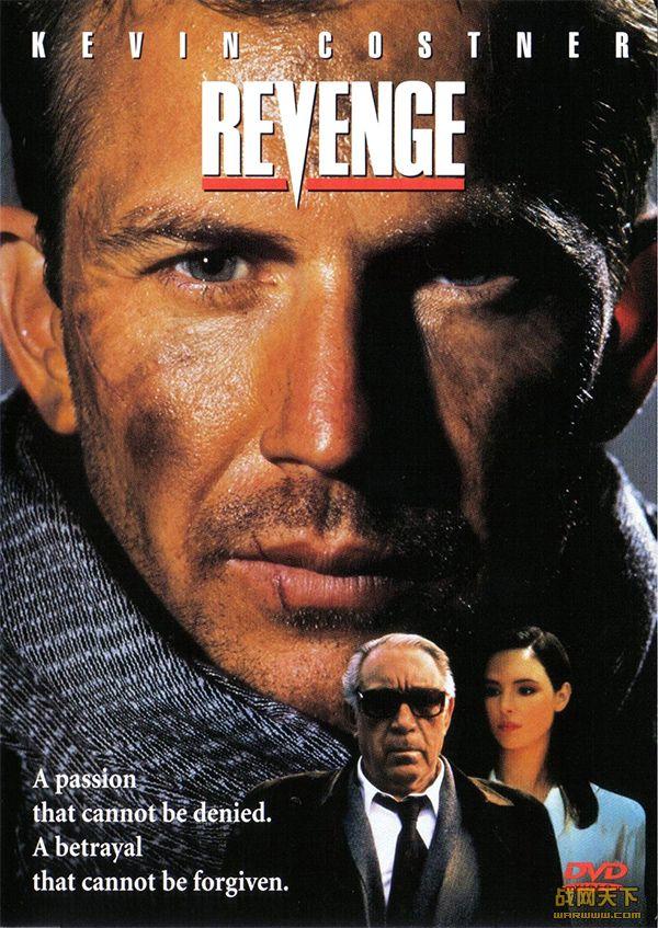 复仇 美国1990年版(Revenge)海报