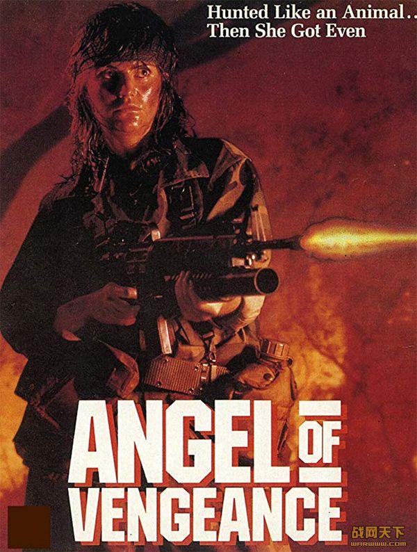 复仇女神(Angel of Vengeance)海报