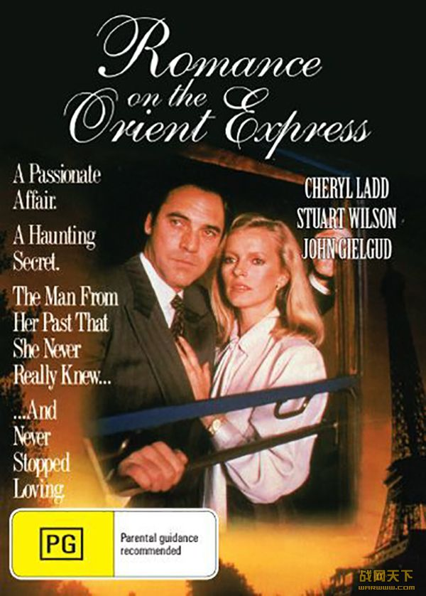东方快车恋曲(上下集)(Romance on the Orient Express)海报