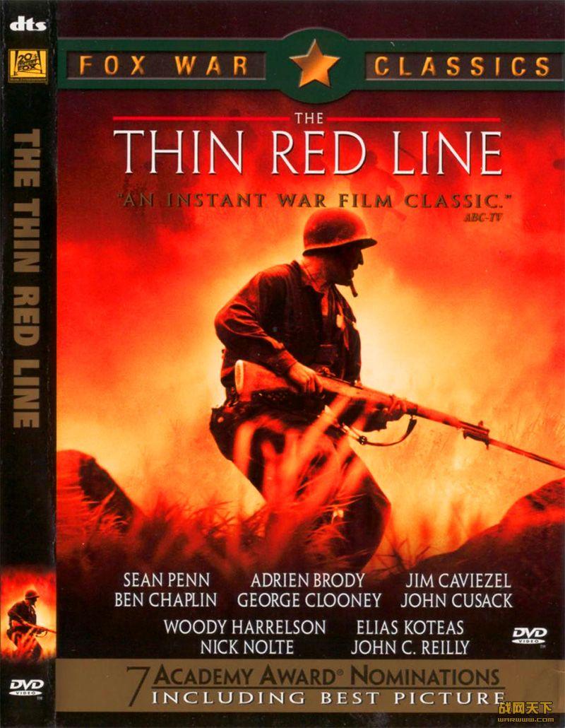 红色警戒/红色警戒线/细细的红线