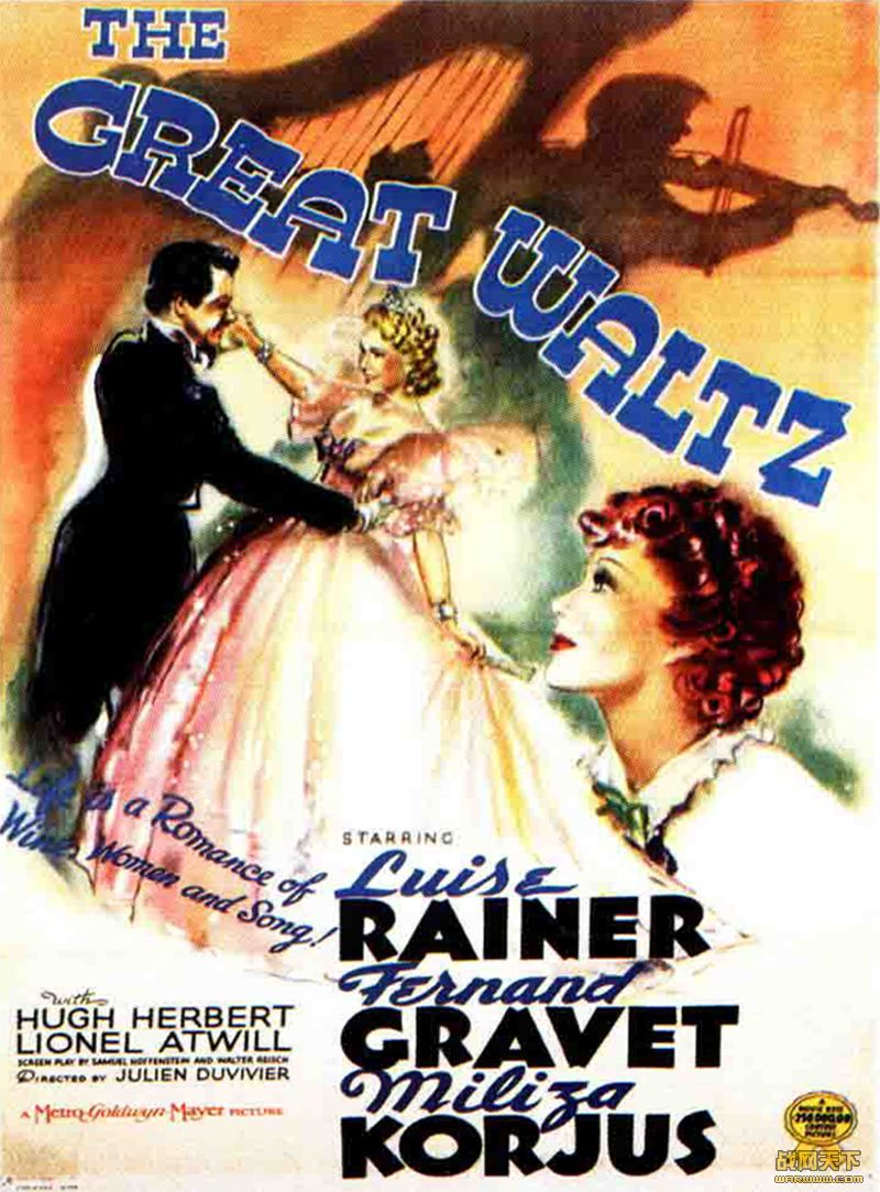 翠堤春晓(The Great Waltz )海报