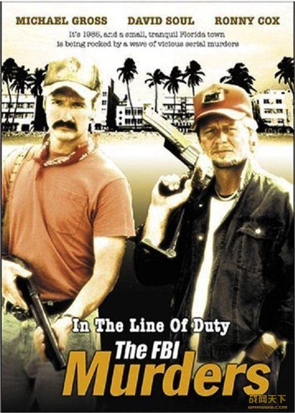 赤胆追凶(In the Line of Duty: The F.B.I. Murders)海报