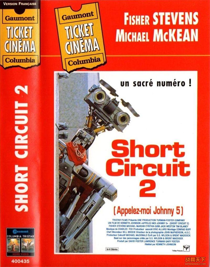 围追五号行动 续集(Short Circuit 2)海报