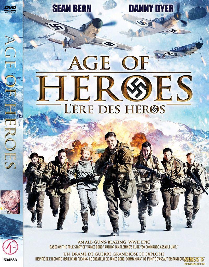 英雄时代(Age Of Heroes)海报