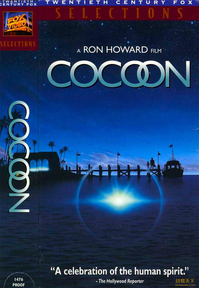 魔茧(Cocoon)海报