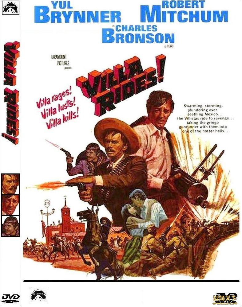 西部骑士(Villa Rides)海报