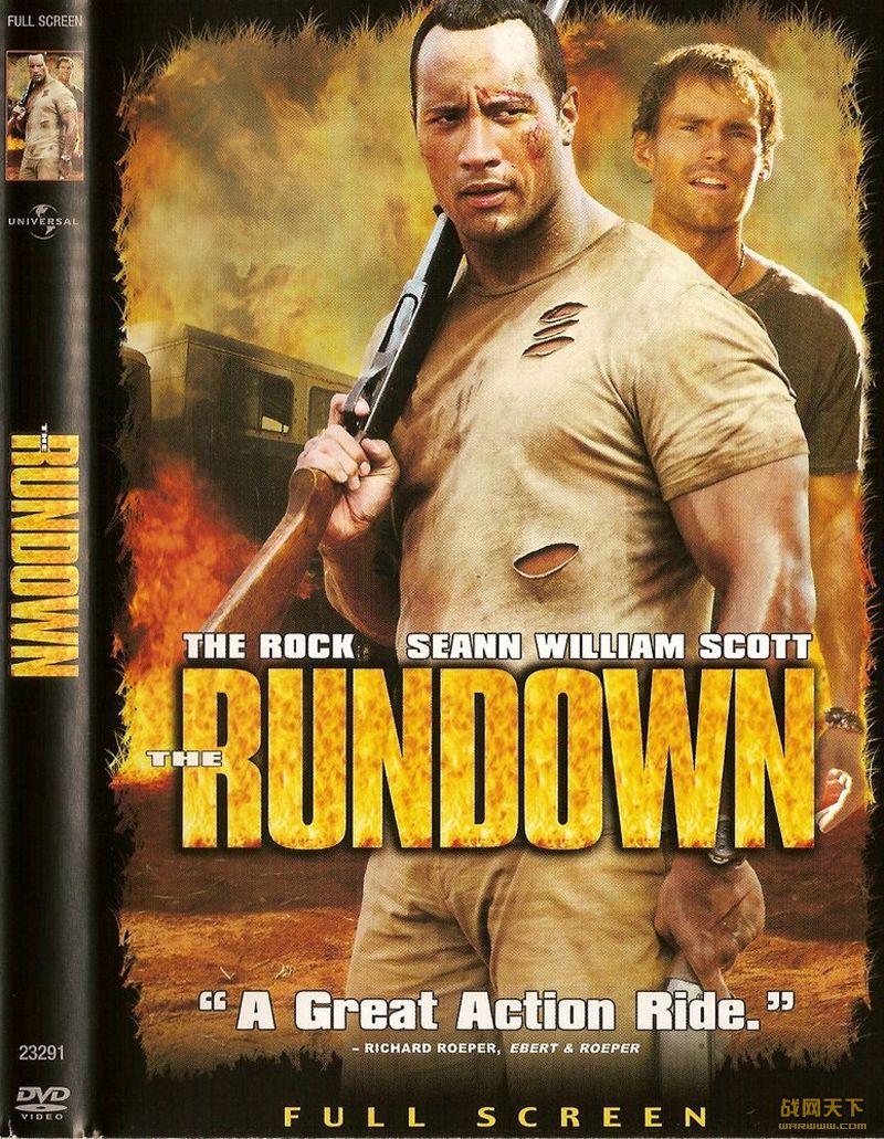 丛林奇兵(The Rundown)海报