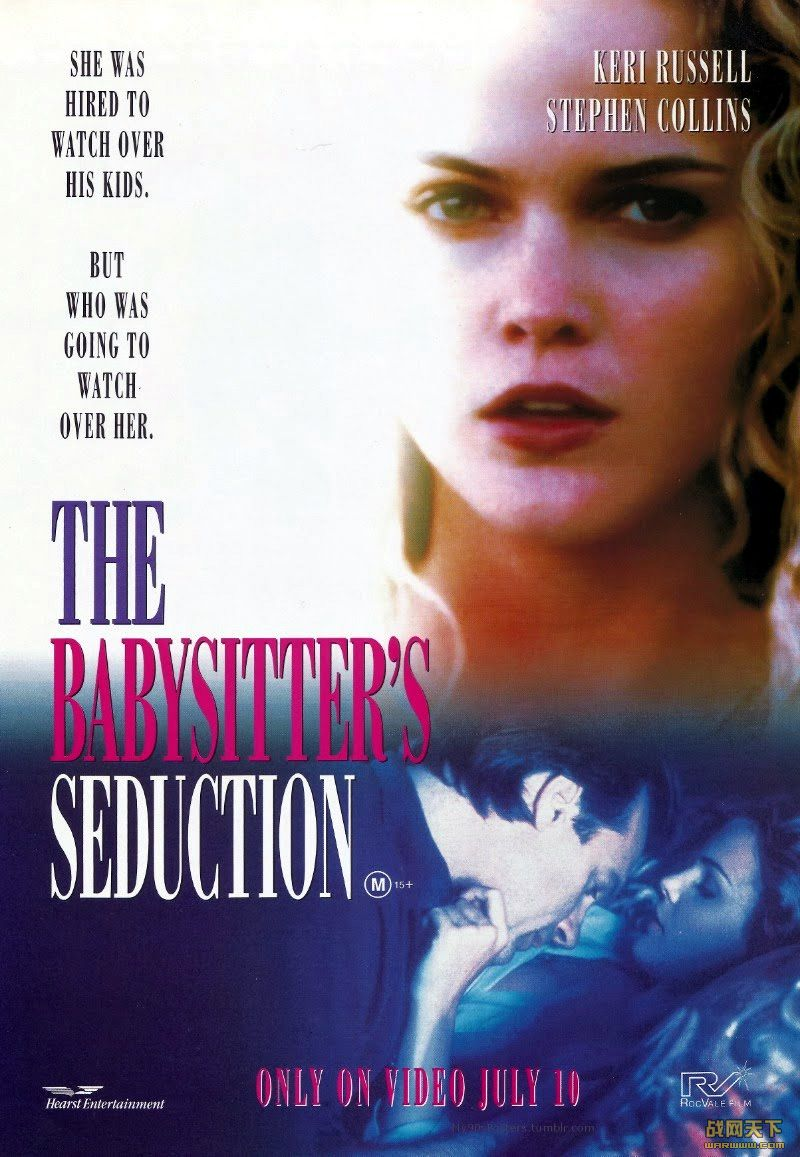 看孩人的诱惑(The Babysitter's Seduction)海报